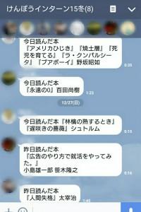 2016-01-20 23.21.57